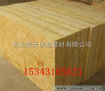 建築外牆保溫材料岩棉板的密度岩棉廠家報價