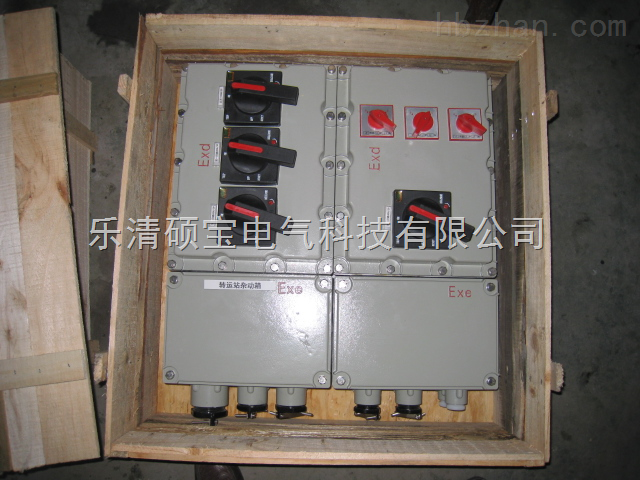 BXMD51防爆动力配电箱