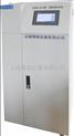 NHNG-3010-氨氮分析仪