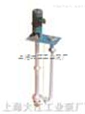FYB型不锈钢泵FYB50-1000mm