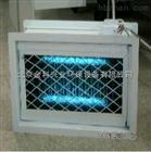 UV光解异味净化器厂家