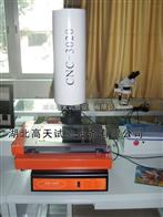 手动型二次元测量仪(性价比zui高精密测量仪)