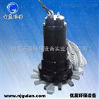 QXB0.75KW曝气机