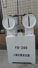 贵州铜川二氧化氯发生器操作规程 使用说明书
