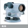 水準儀-索佳B20