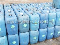 循环水药剂缓蚀阻垢剂产品报价
