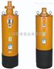 内装式工程潜水电泵