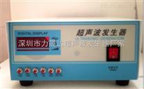 超聲波提取機發生器,提取器功率源