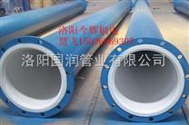 钢衬PO管哪里有卖?钢衬PO管原料介绍|防腐钢衬PO聚烯烃管