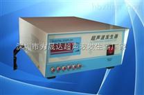 超声波震动超声波电源,震动筛超声波电箱