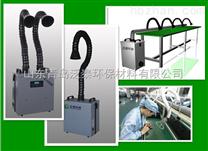电子厂【焊接烟雾净化器】小型很实惠0532-66038189