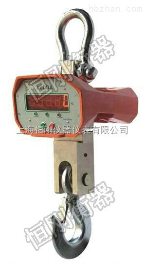 500kg直视电子吊磅秤使用方法