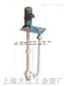 FYB型耐腐蚀不锈钢液下泵
