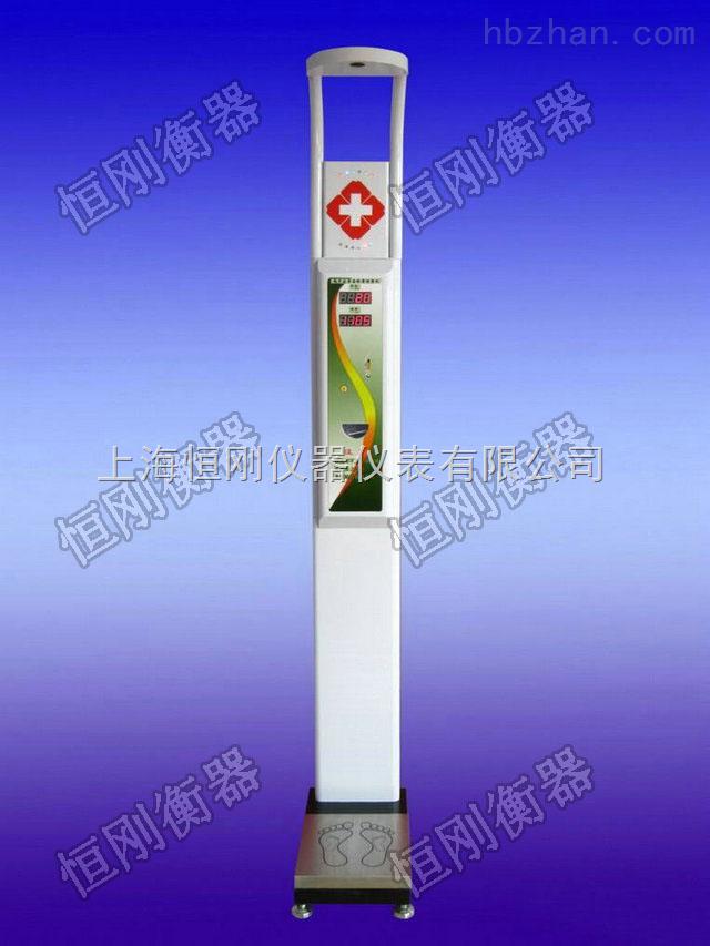 HW-700Z超声波身高体重测量仪