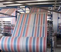 江西彩条布价格——江西彩条布供应商——江西防水彩条布