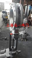 上海名牌产品PZ973H-64高压刀型闸阀《不锈钢