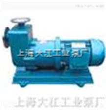 ZCQ40-32-160不锈钢自吸磁力泵