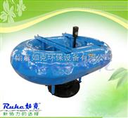 南京浮筒式潜水曝气机的原理