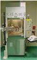 安徽整体型汽车零部件清洁度检测装置|芜湖光学测量仪器