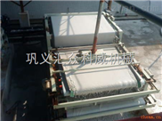 印染汙泥烘幹機,印染汙泥幹燥機工作原理