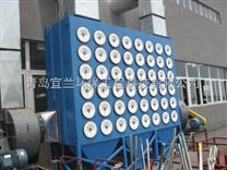 机械加工业专用滤筒除尘器