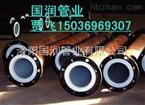 钢衬聚乙烯PE管|聚乙烯衬塑管化学性能