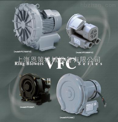 日本VFC高压鼓风机