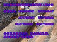 上海市防腐保温管生产厂家**聚氨酯直埋式防腐保温管价格