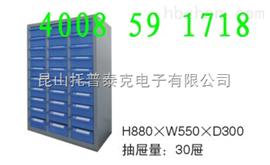 常熟48抽零件柜上海48抽零件柜太倉48抽零件柜