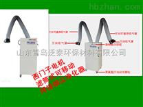 电焊烟雾净化器焊接烟尘净化器