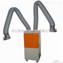 焊接煙塵凈化器(雙臂)