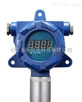 GD210-SF6固定式六氟化硫檢測儀