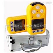 O3-手持式臭氧检测仪(扩散式)