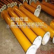 无缝钢衬塑管|循环水输送无缝钢衬塑管
