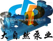 供应IH50-32-125卧式化工泵