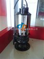 供应JYWQ80-50-10-1600-3无堵塞潜水排污泵