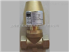 销售德国GSR电磁阀B4028/1006/0032