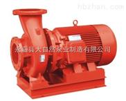 供应XBD5/100-200W高压卧式消防泵