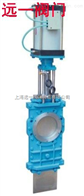 SCZ673F-6C/10C/16C/P氣動插板閥 生產 碳鋼 鑄鋼 不銹鋼 閥門