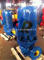供应ISG40-250(I)管道泵安装尺寸