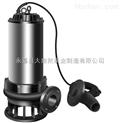 供应JYWQ100-80-20-2000-7.5自动排污泵