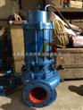 供应QW65-35-50-11QW无堵塞潜水排污泵