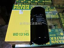 曼牌机油滤芯WD962.曼牌滤芯C234401机油滤芯WD1374曼牌空压机机油滤芯