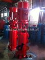 供应XBD16.0/11.6-80LGLG立式多级消防泵