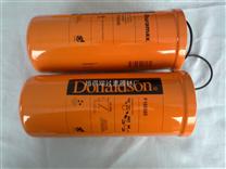 P165569.P554620美国出口唐纳森过滤器滤芯