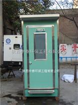 四川移动公厕