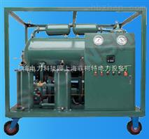 聚集式真空滤油机|菲柯特电气