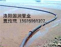 河道抽沙耐磨管