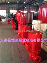 消防泵,XBD-HY恒压消防泵