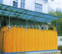 AO型污水生物处理除磷脱氮装置